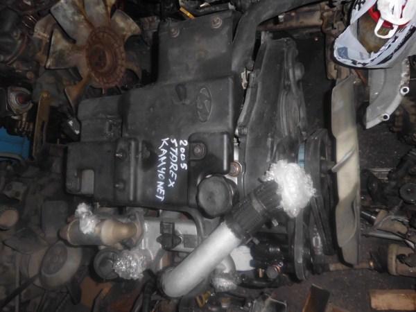 Hyundai cikma motor (2)